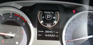 2016 Isuzu MU-X MY15.5 LS-U Rev-Tronic 4x2 White 5 Speed Sports Automatic Wagon