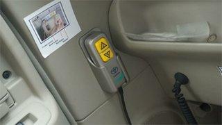 2008 Toyota Porte B Automatic Wagon