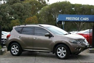 2009 Nissan Murano Z51 TI Brown 6 Speed Constant Variable Wagon.